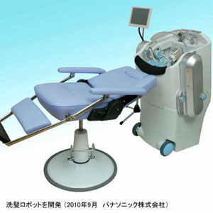 Panasonic Unveils Hair-Washing Robot