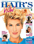 2 HOT by Hair's How Magazine issue