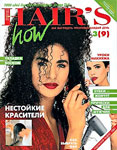 9 HOT by Hair's How Magazine issue