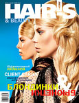 103 HOT by Hair's How Magazine issue