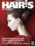 105 HOT by Hair's How Magazine issue