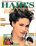 15 HOT by Hair's How Magazine issue