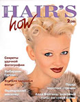 30 HOT by Hair's How Magazine issue