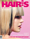80 HOT by Hair's How Magazine issue