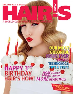 HOT by Hair's How Magazine, November/December 2009 issue - look inside
