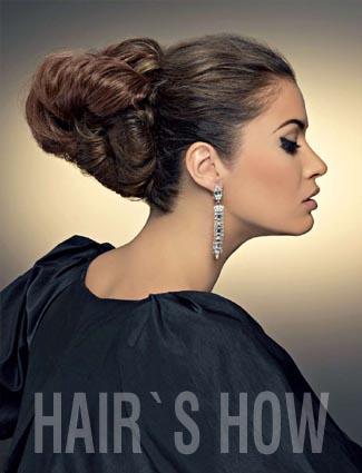 Hair: Saint Algue Team