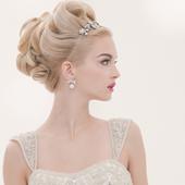 Imperial Bride