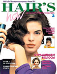 3 HOT by Hair's How Magazine issue