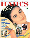 4 HOT by Hair's How Magazine issue