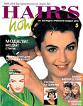 5 HOT by Hair's How Magazine issue