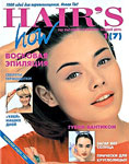 7 HOT by Hair's How Magazine issue