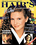 10 HOT by Hair's How Magazine issue