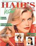 17 HOT by Hair's How Magazine issue