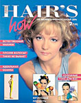 19 HOT by Hair's How Magazine issue