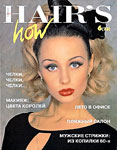 23 HOT by Hair's How Magazine issue