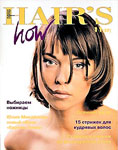 27 HOT by Hair's How Magazine issue