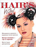 31 HOT by Hair's How Magazine issue