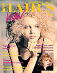 33 HOT by Hair's How Magazine issue
