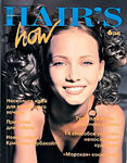 34 HOT by Hair's How Magazine issue