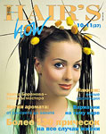 37 HOT by Hair's How Magazine issue