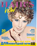 38 HOT by Hair's How Magazine issue