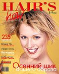 42 HOT by Hair's How Magazine issue