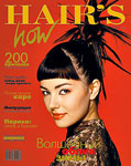 43 HOT by Hair's How Magazine issue