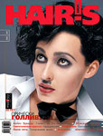 55 HOT by Hair's How Magazine issue