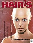 56 HOT by Hair's How Magazine issue
