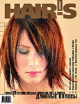 62 HOT by Hair's How Magazine issue