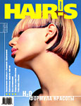63 HOT by Hair's How Magazine issue