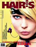 64 HOT by Hair's How Magazine issue
