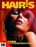 65 HOT by Hair's How Magazine issue