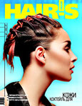 71 HOT by Hair's How Magazine issue