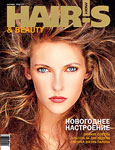 77 HOT by Hair's How Magazine issue