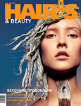 79 HOT by Hair's How Magazine issue