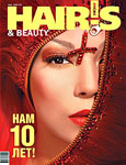 81 HOT by Hair's How Magazine issue