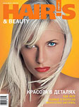 83 HOT by Hair's How Magazine issue