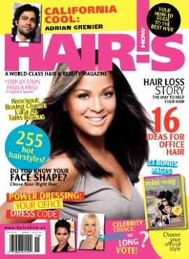 HOT by Hair's How Magazine, September/October 2010 issue - look inside