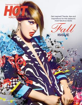 HOT by Hair's How Magazine, September/October 2013 issue - look inside